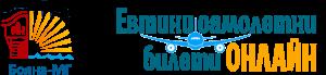 Евтини самолетни билети онлайн – Бояна МГ. Резервирайте сами или чрез оператор.